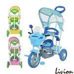 Велосипед детский трёхколесный Profi (B 3-9 / 6012)