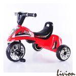 Велосипед детский трёхколесный Bambi EVA Foam (М 5343)