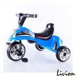 Велосипед детский трёхколесный Bambi EVA Foam синий (М 5344)