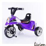 Велосипед детский трёхколесный Bambi EVA Foam фиолетовый (М 5346)