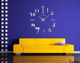 Оригинальные настенные часыTravel white
