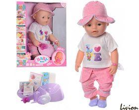 Кукла пупс Baby born 8020-466