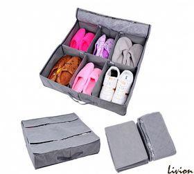 Органайзер для обуви серый