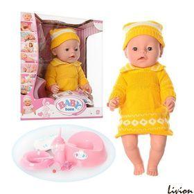 "Пупс ""Baby Born"" в желтом платье (BL009B-S)"