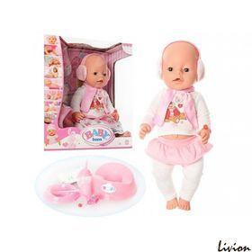 "Пупс ""Baby Born"" (BL010B-S)"