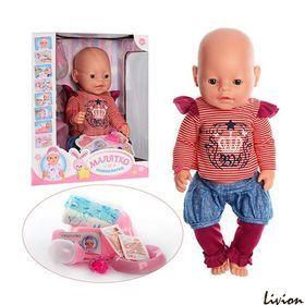 """Пупс """"Baby Born"""" (BL010C-S)"""