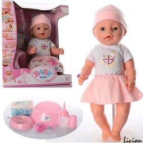"Пупс ""Baby Born"" розовая шапочка (BL011F-S)"