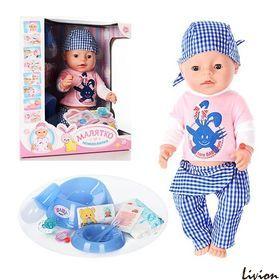 "Пупс ""Baby Born"" в синей бандане (BL013A-S)"