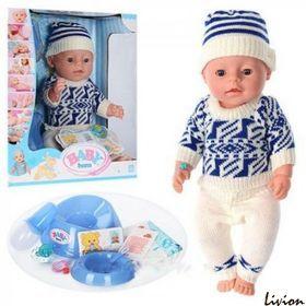 """Пупс """"Baby Born"""" (BL013D-S)"""