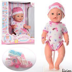Кукла пупс Baby Born BL011G-S-UA