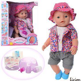 Кукла пупс  Baby born  8020-482-S-UA