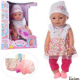 Кукла пупс  Baby born 8020-459