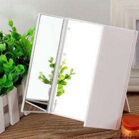Зеркало для макияжа с  LED подсветкой в виде книжки Белое