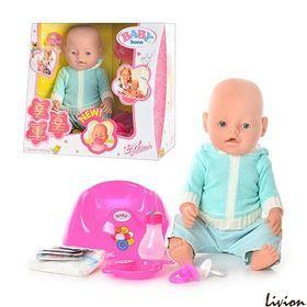 """Пупс """"Baby Born"""" в голубом костюмчике (BB 8001 D-S)"""