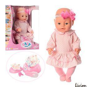 """Пупс """"Baby Born"""" платье в горошек (BL020I-S)"""