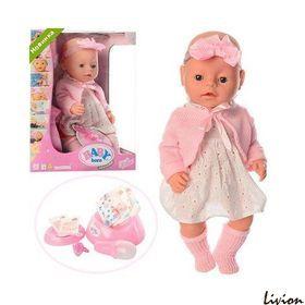 """Пупс """"Baby Born"""" (BL020J-S)"""