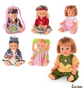 Кукла Оксаночка