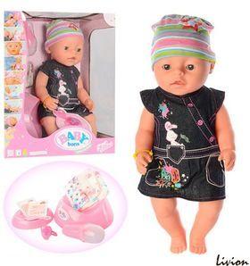 """Пупс """"Baby Born"""" ( BL020P-S)"""